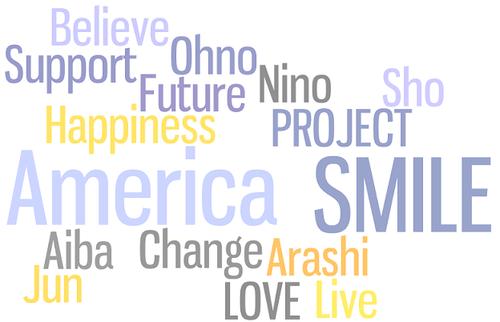 Arashi Around America x The SMILE Project